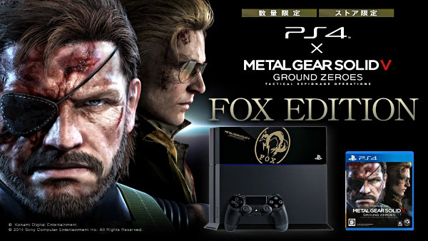 PS4 MGSV console
