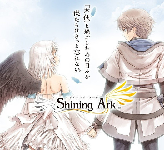 Shining Ark review
