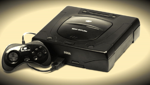 Win a Piece of Gaming's Future by Paying Homage to Gaming's Past