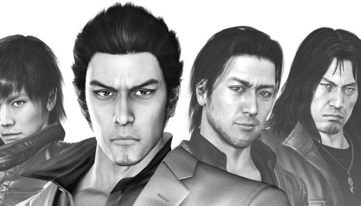 Debunking The Mystery of Yakuza 4's 'For Faith' Lyrics
