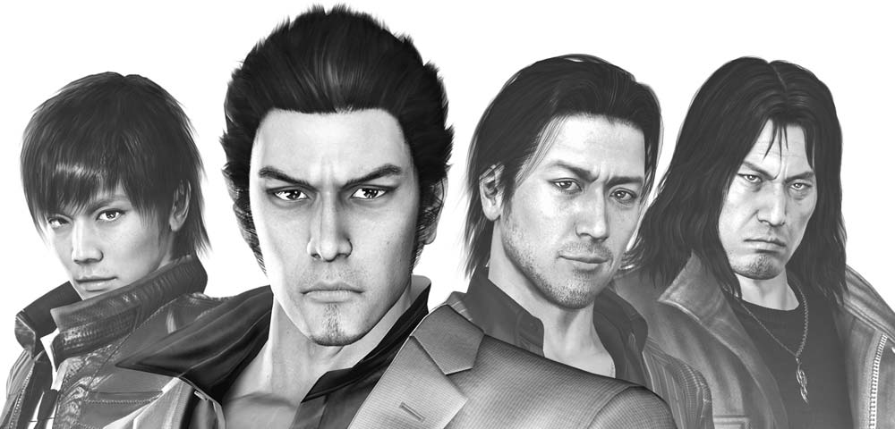 Yakuza 4 For Faith lyrics